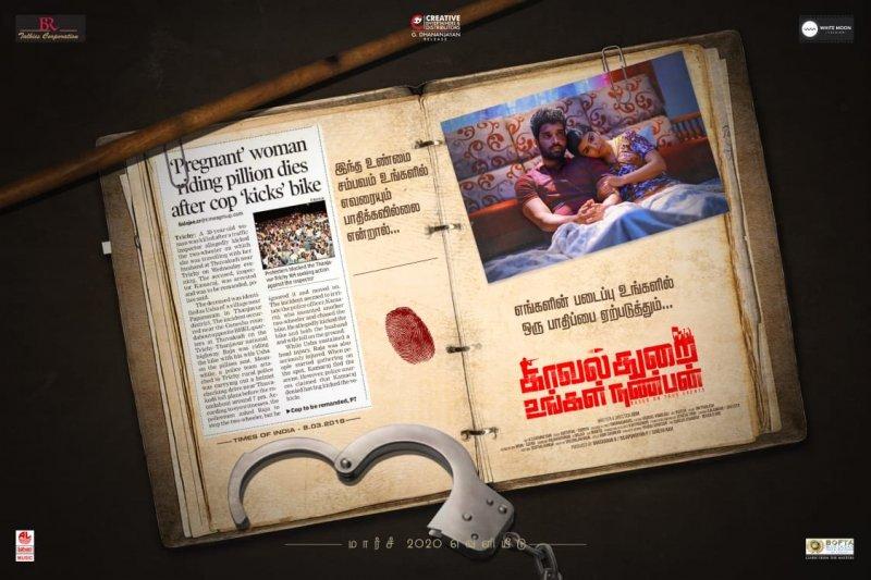 Movie Kaval Thurai Ungal Nanban Images 7386