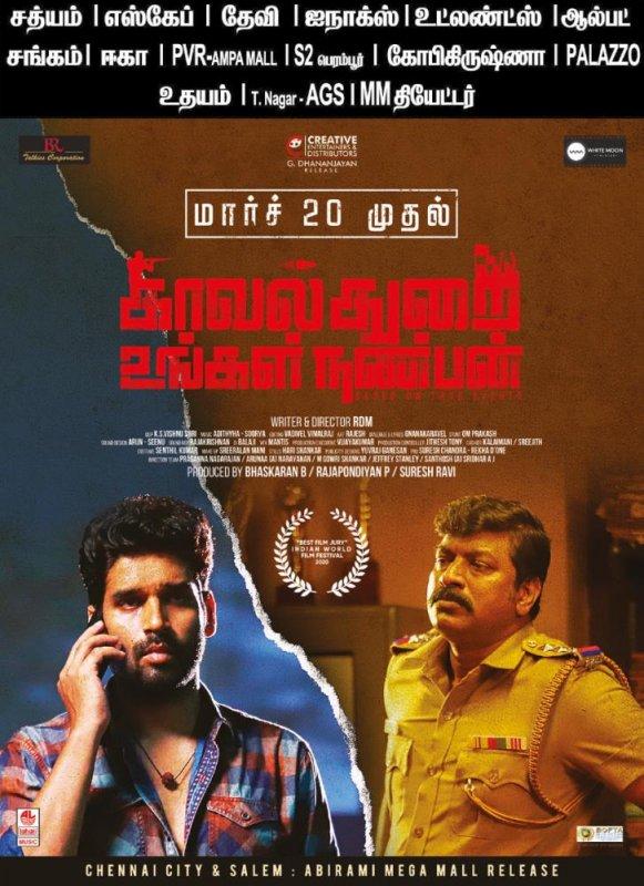 Tamil Film Kaval Thurai Ungal Nanban 2020 Still 142