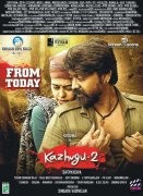 Tamil Cinema Kazhugu 2 2019 Galleries 4183