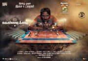 Jul 2019 Photo Kennedy Club Tamil Movie 13