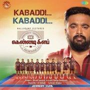 Kennedy Club Tamil Film Pic 5742