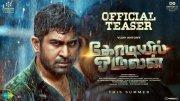 Kodiyil Oruvan Tamil Cinema New Still 1149