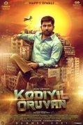 Kodiyil Oruvan Tamil Movie Latest Gallery 3744