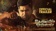 Latest Pics Kodiyil Oruvan Tamil Cinema 9566