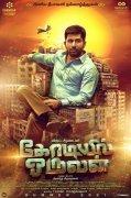 Stills Kodiyil Oruvan Tamil Cinema 6197