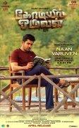 Tamil Movie Kodiyil Oruvan Latest Photos 3290