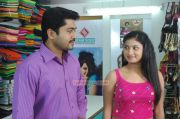 Movie Konjum Mainakkale Stills 8254