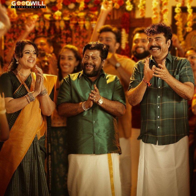 Tamil Film Kuberan Wallpapers 7467