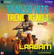 Aug 2020 Wallpapers Tamil Cinema Laabam 2753