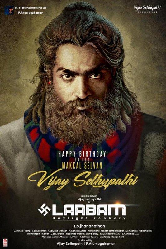 Jan 2020 Image Tamil Film Laabam 496