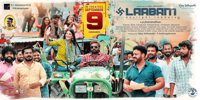 Laabam Tamil Movie Latest Album 529