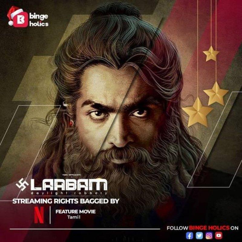 Latest Photo Tamil Movie Laabam 1433