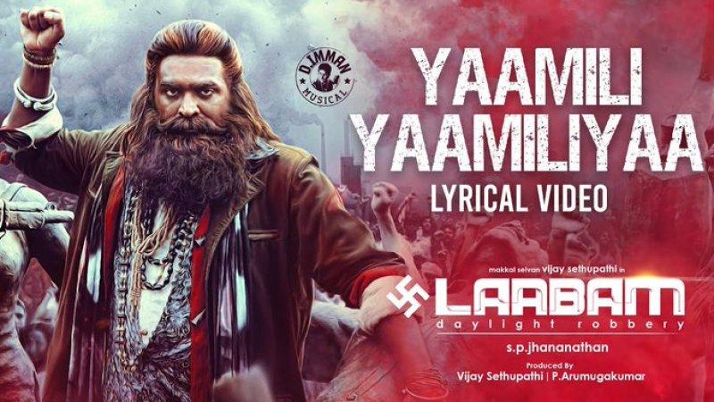 New Galleries Tamil Film Laabam 7681