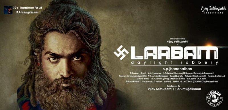 New Photo Cinema Laabam 3486