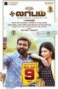 Recent Photos Laabam Tamil Cinema 2845