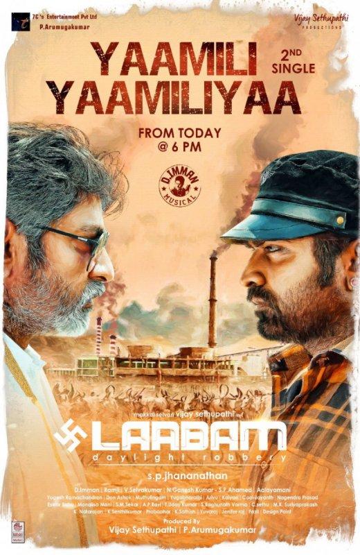 Recent Pic Laabam Tamil Film 7784