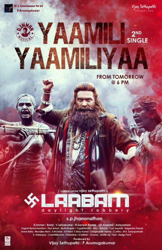 Tamil Film Laabam Apr 2021 Stills 3134