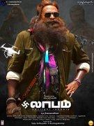 Tamil Movie Laabam Dec 2020 Galleries 4332