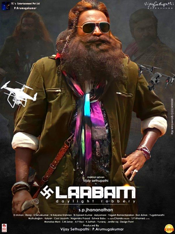 Vijay Sethupathi Laabam 624