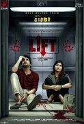Lift Film Oct 2021 Stills 7204