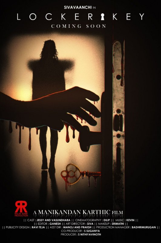 Tamil Movie Locker Key Photo 2025