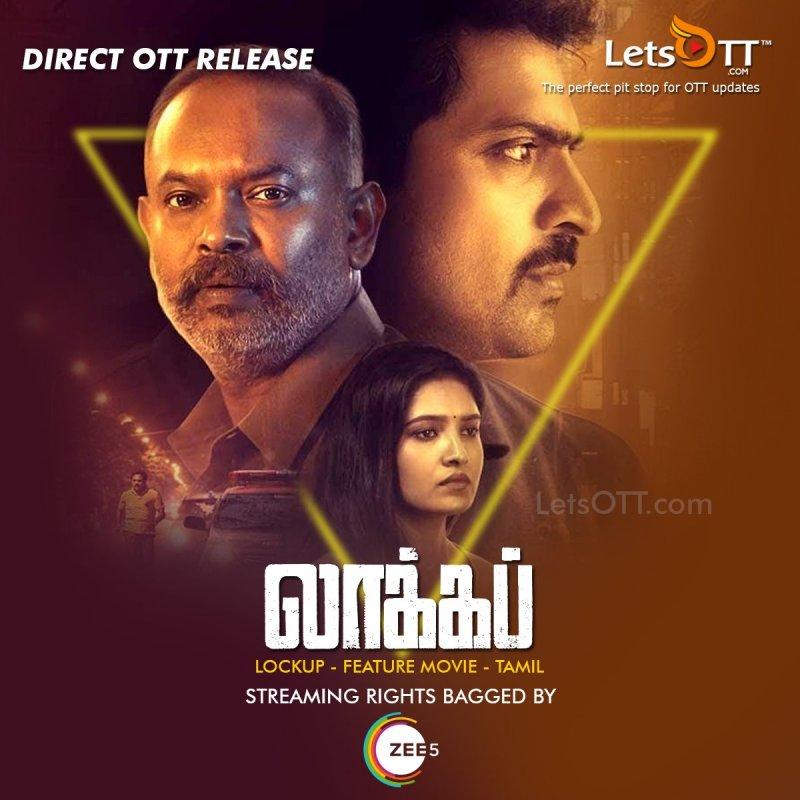 2020 Photo Lockup Tamil Movie 1556