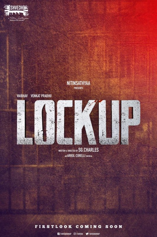 New Wallpapers Lockup Film 6902