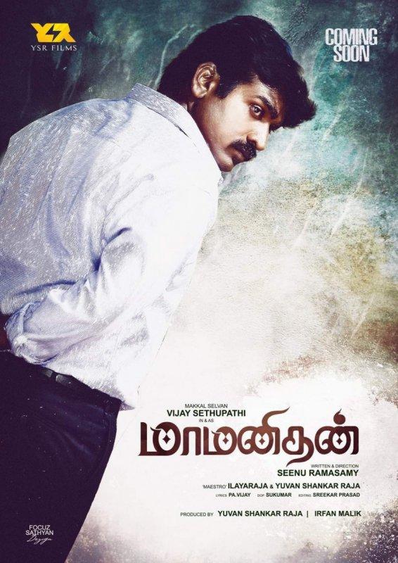 Tamil Film Maamanithan Jun 2020 Images 8302