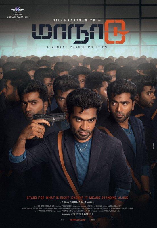 2020 Galleries Tamil Film Maanaadu 1590