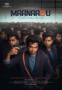 Maanaadu Film 2020 Image 8446