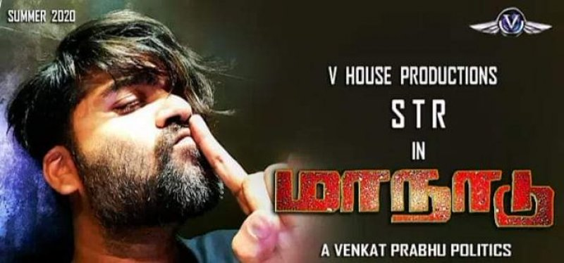 Maanadu Movie Str 270