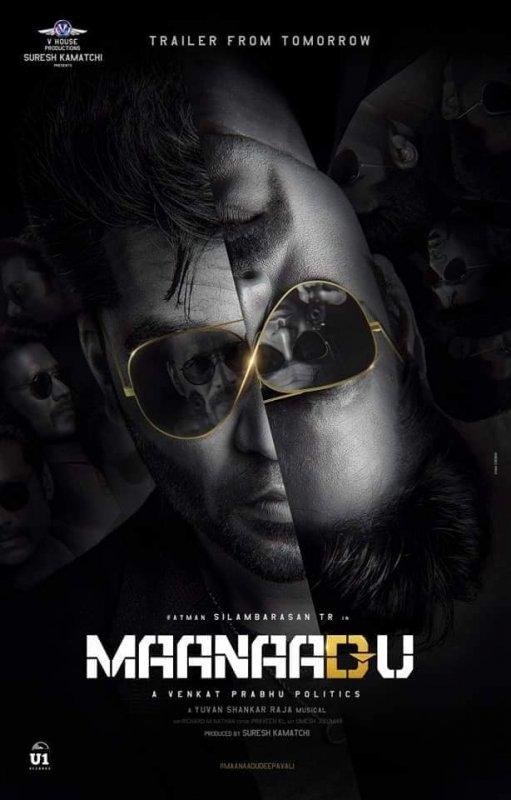 Recent Photos Maanaadu Tamil Movie 4014
