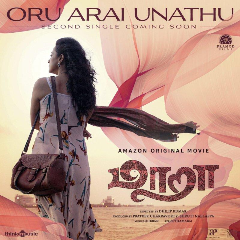Maara Tamil Film Nov 2020 Stills 7557