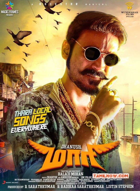 http://www.tamilnow.com/movies/gallery/maari/new-photo-dhanush-movie-maari-poster-24.jpg