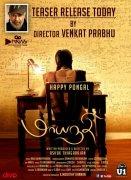 Jan 2020 Wallpapers Tamil Cinema Maayanadhi 9338