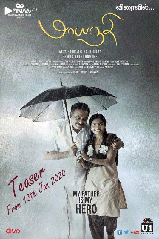 Maayanadhi Tamil Film Image 380