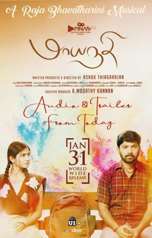 Recent Still Maayanadhi Tamil Cinema 877