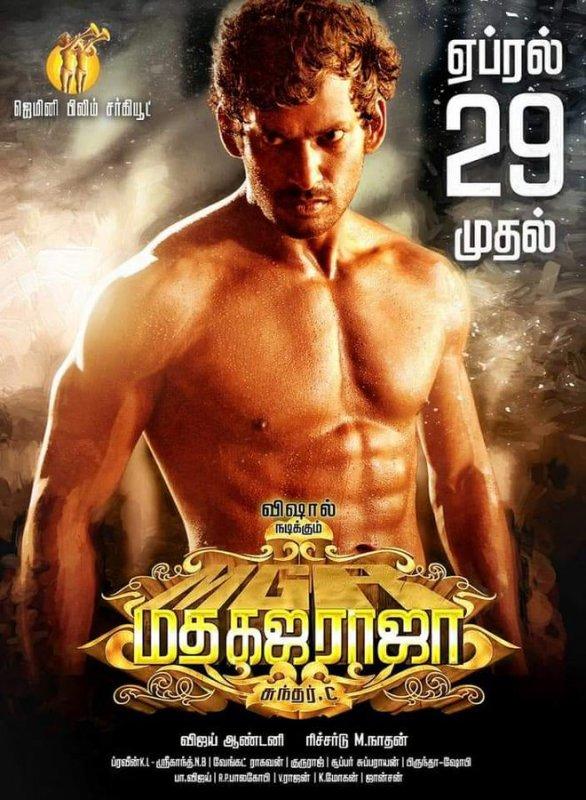 Tamil Cinema Madha Gaja Raja Photo 3448