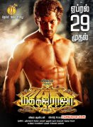 Tamil Film Madha Gaja Raja New Pics 6641