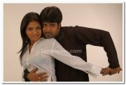 Sunaina Jai Akash Still 1