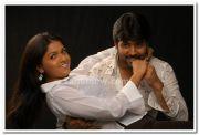 Sunaina Jai Akash Still 5