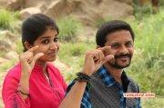 2016 Image Madurai To Theni Vazhi Andipatti 2 Tamil Cinema 5851