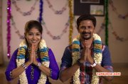Cinema Madurai To Theni Vazhi Andipatti 2 Dec 2016 Pictures 8867