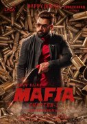 Arun Vijay In Mafia Movie 912