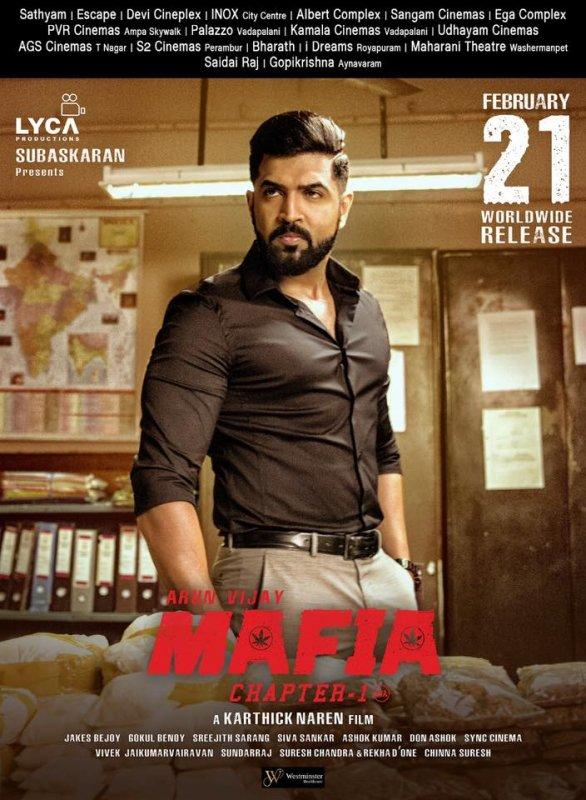 Cinema Mafia New Images 5067
