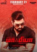 Tamil Cinema Mafia New Pics 4117