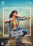 Apr 2017 Picture Movie Magalir Mattum 8193
