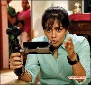 New Photo Jyothika Film Magalir Mattum 756