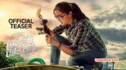 New Pic Jyothika Film Magalir Mattum 474