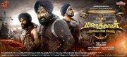 2021 Still Marakkar Arabikadalin Singam Tamil Cinema 7763
